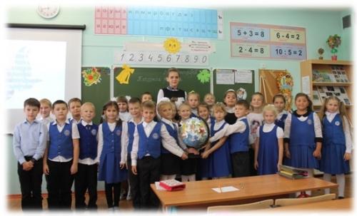 Достойное участие в конкурсе учителей начальных классов на лучший урок о Союзном государстве