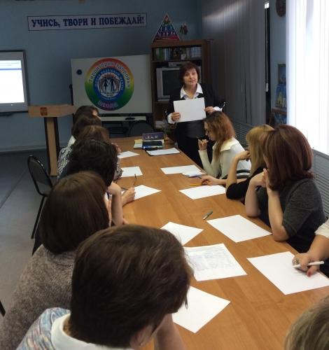 Педагогический брифинг «Актуальные вопросы организации деятельности центров содействия укреплению здоровья школьников»