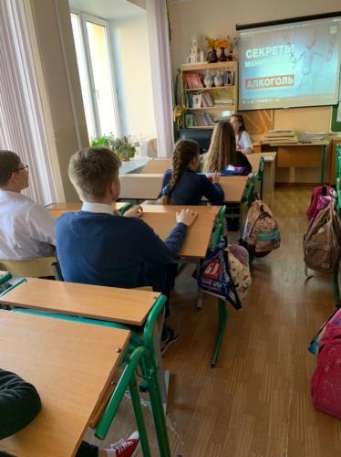 Школьное объединение «ЗДОРОВО!» действует!
