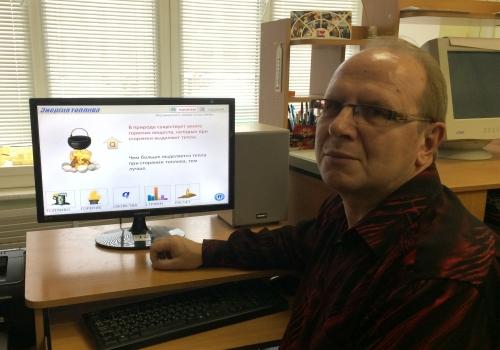 Муниципальный конкурс  интерактивных плакатов «Лучший IT-педагог»