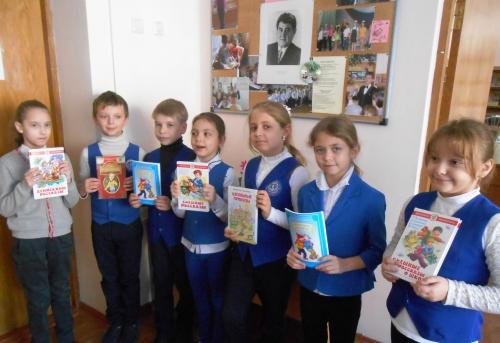 Флешбук «Читать – это весело!»
