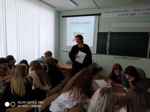 Метапредметная неделя в рамках реализации ФГОС ООО