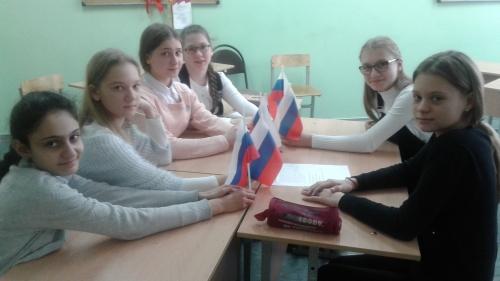 Спели гимн России на английском