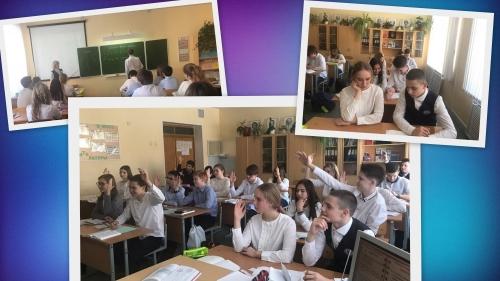 Открытый урок русского языка  «Использование разных типов сочетания однородных членов»