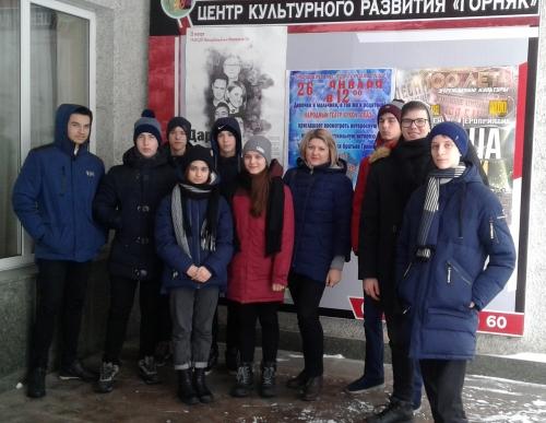 День студента с коллективами ЦКР «Горняк»