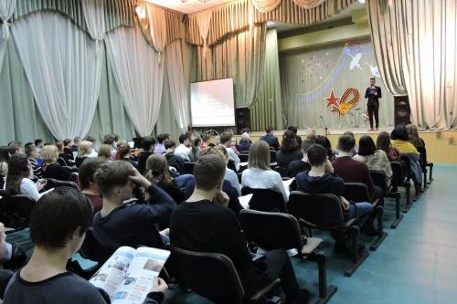 День открытых дверей Белгородского государственного технологического университета имени Владимира Григорьевича Шухова