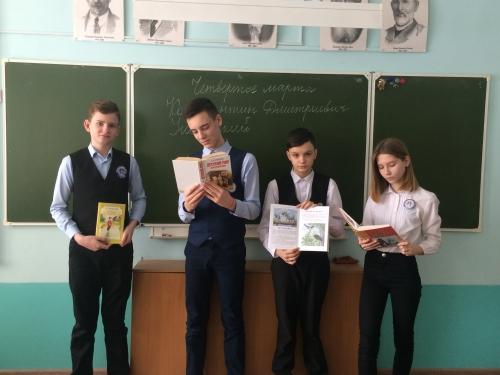 Творчество русского писателя  К.Д. Ушинского