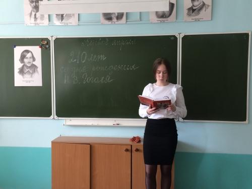 210 лет со дня рождения великого русского писателя Н.В. Гоголя