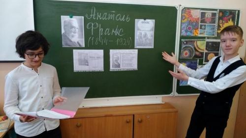 Классный час на тему французской литературы