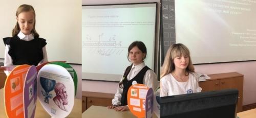 Презентация проектных работ по физике
