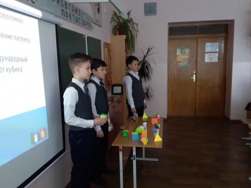 Школьный конкурс проектно-исследовательских работ «Искусство открытия»