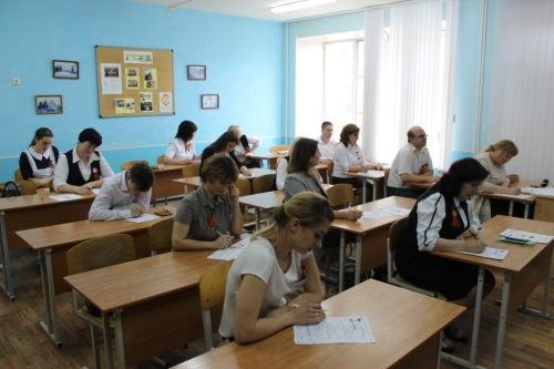 Всероссийская  историческая акция «Диктант Победы»