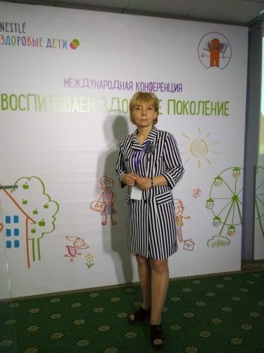 VI Международная конференция «Воспитываем здоровое поколение»