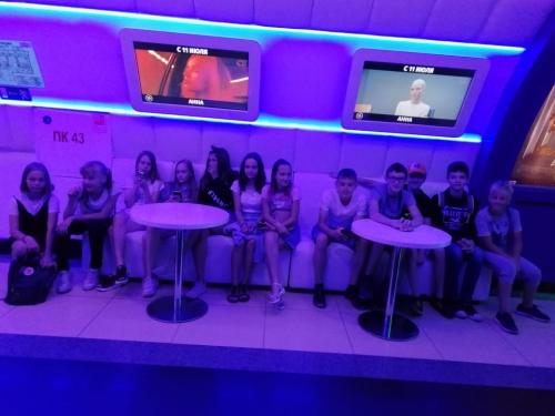 Посещение кинотеатра «Синема -5»