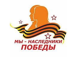 Открытая всероссийская олимпиада  «Наше наследие»