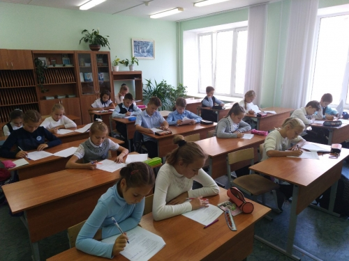 Всероссийская олимпиада школьников по русскому языку