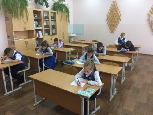 Олимпиады по русскому языку 4-х классов