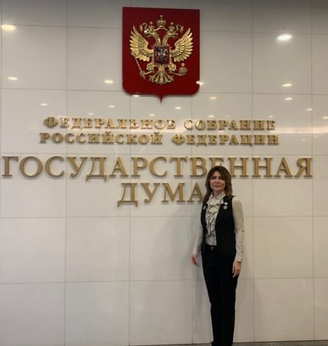 «Влияние конкурса «Учитель года России