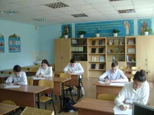 Школьный этап Всероссийской олимпиады школьников по праву