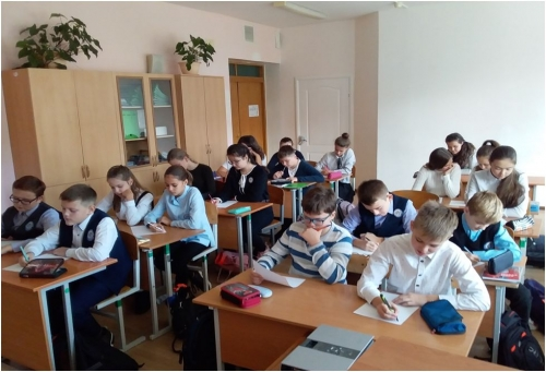 Школьный этап Всероссийской олимпиады школьников по обществознанию