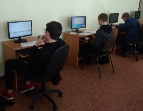 Школьный этап Всероссийской олимпиады школьников по информатике