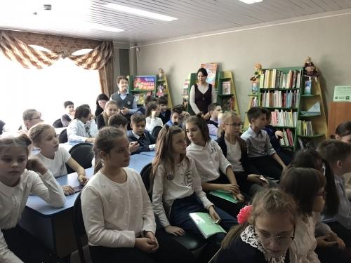 Посещение «Центральной детской библиотеки №7»