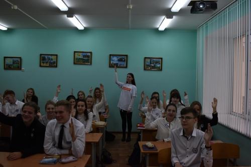 День «ЗДОРОВО!» в школе радужной мечты