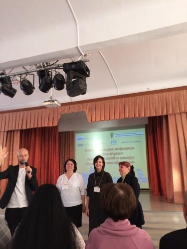 III Межрегиональная конференция  «Учитель здоровья: современный взгляд на культуру здоровья в системе образования»
