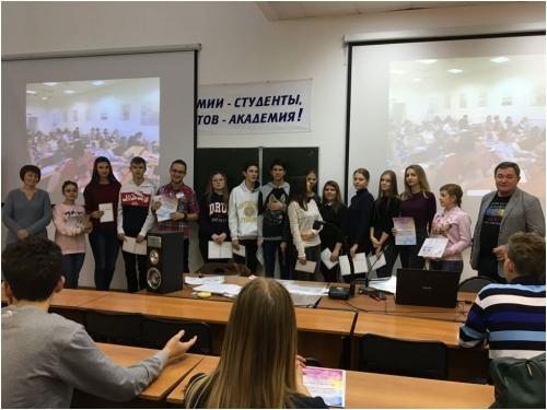 Всероссийский тренинг по обществознанию