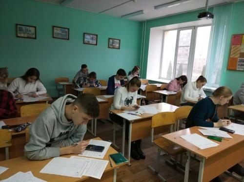Всесибирская  олимпиада школьников по химии