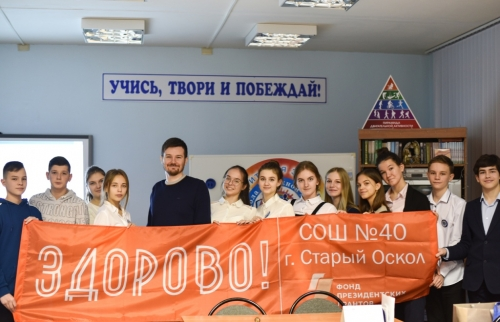 Школа волонтеров «ЗДОРОВО!»