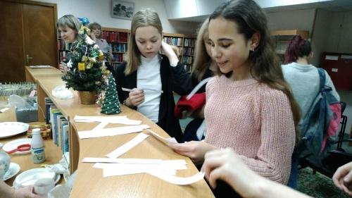 Новогоднее путешествие в  центральную библиотеку имени А.С. Пушкина