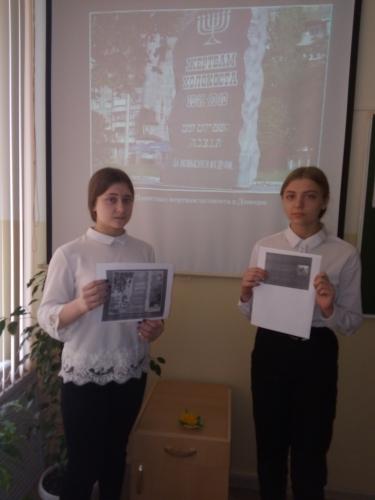 Память о Холокосте необходима