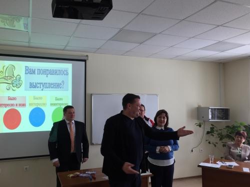 Союз учителей здоровья России