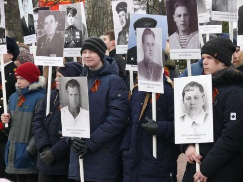 77-ю годовщина со дня освобождения города от фашистских захватчиков