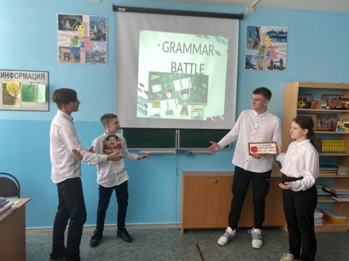 Грамматический турнир «Grammar Battle»