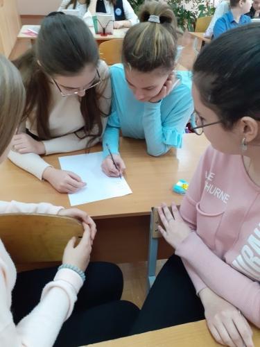 Конкурс знатоков русского языка «Люби, цени и знай родной язык»
