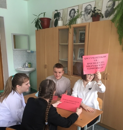 «Великое русское слово»