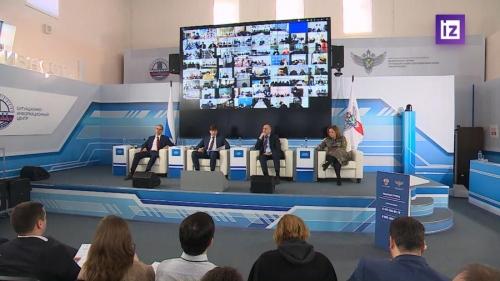 Заседание рабочей группы Рособрнадзора