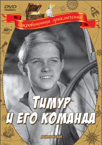 Советская классика: 7 детских фильмов для семейного просмотра