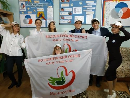 "Победа в ежегодном конкурсе ""ВОЛОНТЕР ГОДА"""