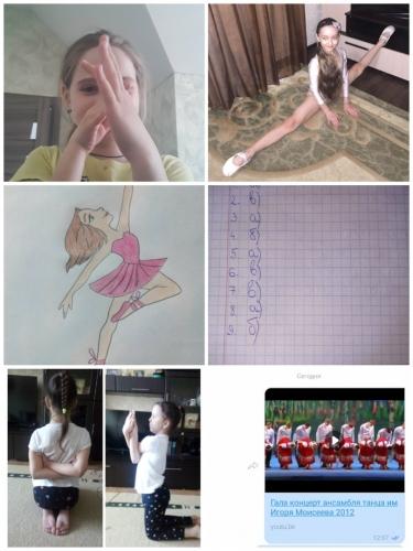 """Студия современного танца """"Колибри"""" провела заключительное занятие в этом учебном году"""