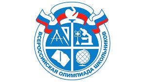 График проведения школьного этапа всероссийской олимпиады школьников в 2020/2021 учебном году