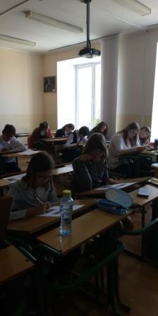 Школьный этап ВОШ по МХК