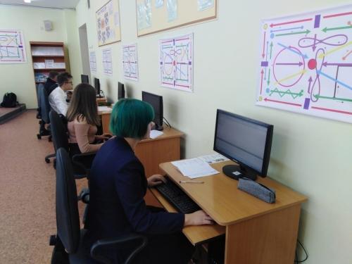 Школьный этап Всероссийской олимпиады по информатике