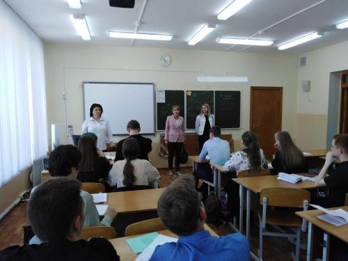 Академический класс Белогорья