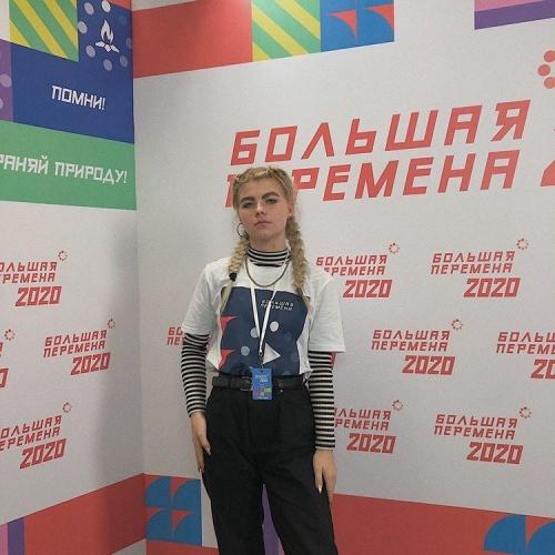Полуфинал  Всероссийского конкурса «Большая перемена»