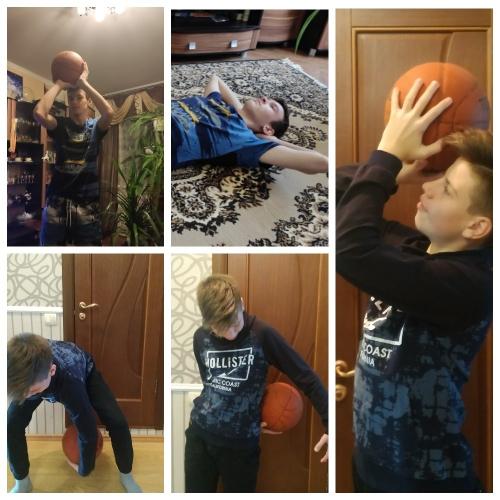 "Дистанционное занятие секция ""Баскетбол"""