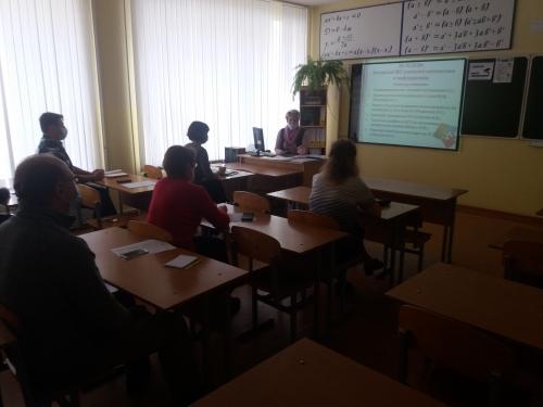 Заседание методического объединения учителей математики и информатики