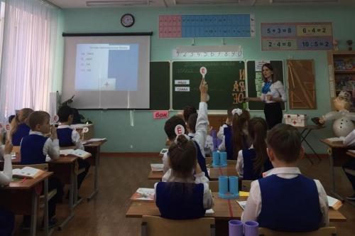Конкурс «Учитель года России – 2021»